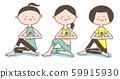 婦女在阿爾達(Arda Mazzendrasana)做瑜伽(半魚王姿勢) 59915930