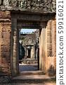 Banteay Samre, a temple at Angkor, Cambodia. 59916021