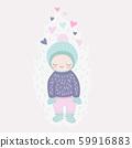 A smiling girl in love 59916883