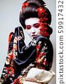 young pretty geisha in black kimono among sakura, asian ethno close up on white background 59917432
