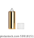Golden spray paint can 59918151