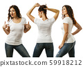 Stunning redhead posing with blank white shirt 59918212