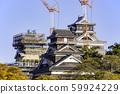 Kumamoto Castle worth taking a look now (November 16, 2019) 59924229