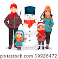Merry Christmas. Happy family 59926472