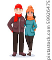 Man and woman. Greeting card for winter holidays 59926475
