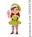 cheerful; merry; xmas; fun; elf; cute; christmas; 59926476