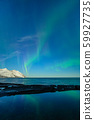 Northern lights, Aurora Borealis, Tungeneset, Senja, Norway 59927735