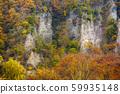 แนวหุบเขา, ฤดูใบไม้ร่วงภูเขา 59935148