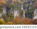 แนวหุบเขา, ฤดูใบไม้ร่วงภูเขา 59935150