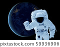 Astronaut above the planet Earth. Elements of this 59936906