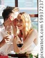 Beautiful couple in love 59937237