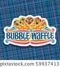 Vector logo for Bubble Waffle 59937413