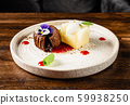 chocolate cake with ice cream 59938250