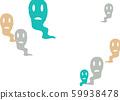 Ghost pattern 59938478