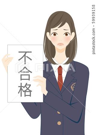 高中女生失敗與震驚的表情悲傷的插圖素材 59939158
