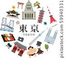 東京觀光遊 59940331
