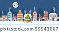 happy new year and merry Christmas 59943007