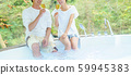 Jacuzzi couple hot spring resort hotel travel image 59945383