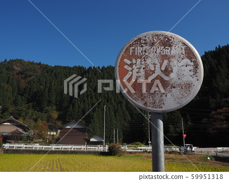 Japanese countryside fire signs 59951318