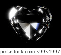 Diamond heart gem contour in the dark - 3D Illustration 59954997