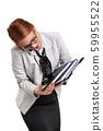 Beautiful business woman multitasking 59955522