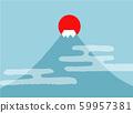 新年贺卡材料富士山和日出 59957381