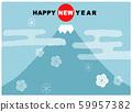 新年贺卡材料富士山和日出 59957382