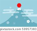 新年贺卡材料富士山和日出 59957383