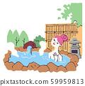 女人在露天浴池中放松 59959813
