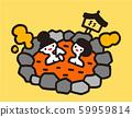 两个女人在露天浴池放松 59959814