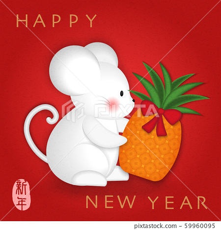 2020 Chinese new year of cute cartoon mouse 59960095