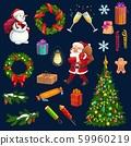 Christmas tree, gift, Santa, snowman, snow icons 59960219
