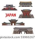 Japanese travel landmark icons of temple pagoda 59960267
