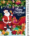 Santa with Christmas sleigh, Xmas bell and gifts 59960272