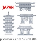 Japanese buddhist temple, pagoda and gate icons 59960306