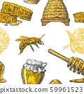 Honey Seamless Pattern. Jars, bee and honeycomb. 59961523
