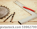 Woodwork tools on the boards background 59962799