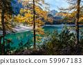 Autumn peaceful alpine lake Braies or Pragser 59967183