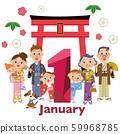 January Three generation family Torii New Year 59968785