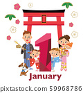 ครอบครัวมกราคม Torii ปีใหม่ 59968786