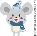 A mouse wearing a scarf and a hat 59969674