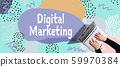 Digital marketing with person using laptop 59970384