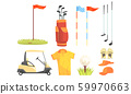Golf Sport Equipment, Clothes And Game Attributes Vector Illustration Set Isolated On White Background 59970663