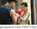 男女運動拳擊 59971462