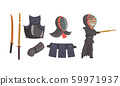 Kendo Attributes Vector Illustrated Set. Clothing Character Holding Bamboo Sword Ready to Fight 59971937
