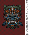 Traditional Balinese mask of the terrible mythical 59971969