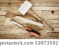 Woodwork tools on the boards background 59973502