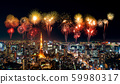 Fireworks over Tokyo cityscape at night, Japan 59980317