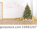 Modern and minimalist interior of living room , christmas tree on white brick wall and wood floor ,at home for the holidays,empty room,3d rendering 59983267