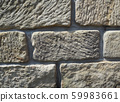 sandstone wall from old big blocks beige 59983661